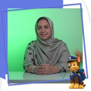 دکتر ساره نادعلی زاده متخصص دندانپزشکی کودکان