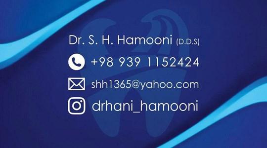 دکتر سید هانی هامونی