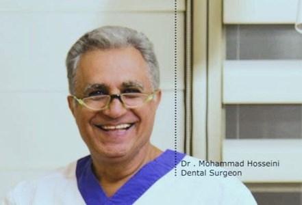 دکتر سید محمد حسینی دندانپزشک شهرآرا