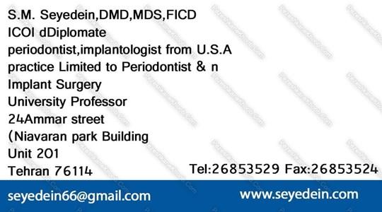 دکتر سیدمجتبی سیدین پریودنتیست و ایمپلنتولوژیست از امریکا